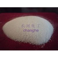 Buy cheap Boric Acid  Industrial Boric Acid from wholesalers