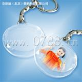 Buy cheap Metal Sheets SeriesProduct Names:Crystal keychain (Round) from wholesalers