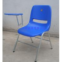 Buy cheap Writing Chair No.:dbxzy6020S1 writing chair --galvanization product