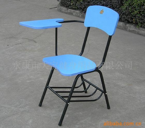 Quality Writing Chair No.:dbxzy6009 writing chair for sale