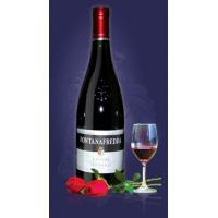 Buy cheap FontanadafreddaNebbioloLanghe FF04 product