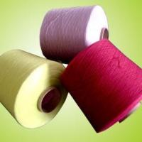 Buy cheap wool blended yarn product