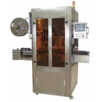 Buy cheap Label inserting m... ZYP-100M type label inserting machine from wholesalers
