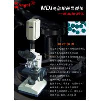 Buy cheap Multi-functional Phase-difference Microscope product