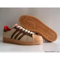 Buy cheap Adidas mens... from wholesalers