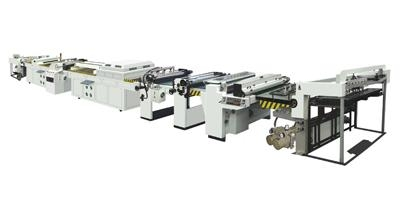 Quality Automatic UV Coating Machine for sale