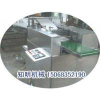 Buy cheap ZMJ-AHT Alcohol prep pad packaging machine from wholesalers