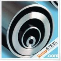 Buy cheap DIN-2391 precision steel tubes from wholesalers