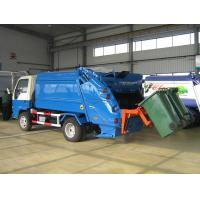 Buy cheap garbage truck product
