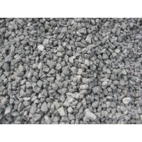 Buy cheap Fe- Alloys Foundry Coke/Metallurgical Coke from wholesalers