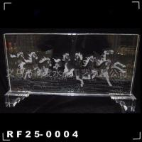 Buy cheap Crystal screen from wholesalers
