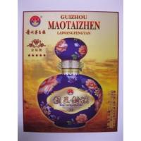 3D lai king FengTan guizhou maotai wine 3D wine box - 3D design cases