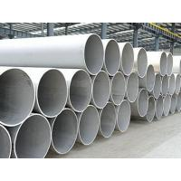 Buy cheap Thailand steel coil importer email from wholesalers