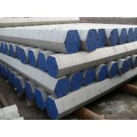 Buy cheap arti cpz pada corrosion bar for Yinchuan from wholesalers