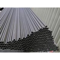 Buy cheap 400ss steel for Centralia from wholesalers