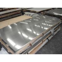 Buy cheap ms plate price per kg for Pocatello from wholesalers