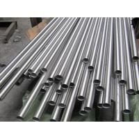 Buy cheap ss400 steel grade chemistry for Yoro from wholesalers