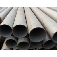 Buy cheap ms pipe rectangular size details IN INCH from wholesalers