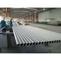 Buy cheap steel is ST37 for Novosibirsk from wholesalers