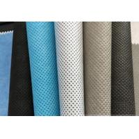Buy cheap Non woven fabric for breathing mask from wholesalers