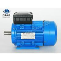 Buy cheap ML Two-value capacitor single-phase induction motor from wholesalers
