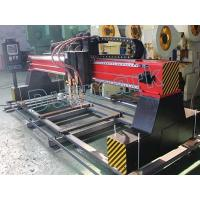 Buy cheap LM series Gantry Cutting Machine with Flame and Plasma Cutting from wholesalers