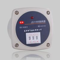Buy cheap JS11S, JSS1P1 series time relay from wholesalers