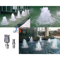 Buy cheap Nozzle and Water Type Foam Water Fountain Nozzle from wholesalers