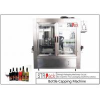 Buy cheap Rotary Crimping Electric ROPP Capping Machine6 Heads For Aluminum Cap Bottles from wholesalers
