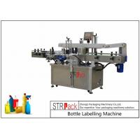 Large Capacity Durable Bottle Labeling Machine For Detergent Flat Bottles