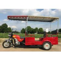 Buy cheap 150CC 200CC Engine Passenger Motor Tricycle Air Cooled / Water Cooled Single Cylinder 4 Strokes from wholesalers