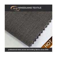 Buy cheap spandex shiny suiting fabric for latest suit design men wear in European from wholesalers