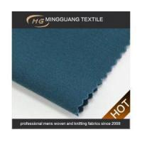 Buy cheap MG12515 polyester rayon spandex fabric from wholesalers