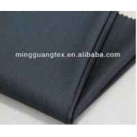 Buy cheap MG12202 hot sell fabric for women office uniform style pant design from wholesalers