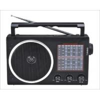 Buy cheap Radios HD-638 from wholesalers
