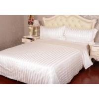 Buy cheap 4pcs 19mm 100% Pure Silk Duvet Cover Fitted Sheet Bed Linen Set White Striped Seamless from wholesalers