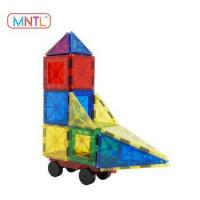 Buy cheap MNTL 69 PCS Car Kids Toy Brick Puzzle Magnetic Building Tiles from wholesalers