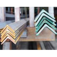 Buy cheap Mild Steel Angle Bar Angle Iron Bar Fence Design Angle Steel Price List from wholesalers