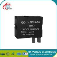 Buy cheap Latching Relays 60A from wholesalers