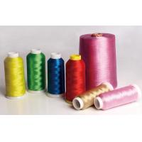 Buy cheap Polyester Trilobal Embroidery Thread from wholesalers