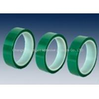 Buy cheap Polyester film organic silicon belt from wholesalers