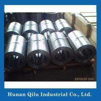 Buy cheap 4140 4340 Forged Hollow Bar from wholesalers