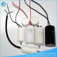 Buy cheap AC Motor Capacitor CBB60 from wholesalers