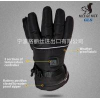Buy cheap Heating gloves liners 412003 from wholesalers