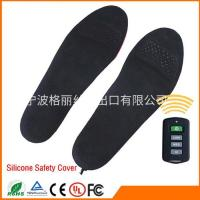 Buy cheap Rechargeable Heated Insoles 645001 from wholesalers