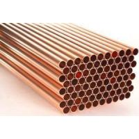 Buy cheap Straight Water Line Seamless Copper Water Tube ASTM B88 from wholesalers