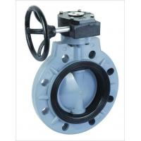 Buy cheap Worm Gear Butterfly Valve (D371X-6S) from wholesalers