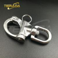 Buy cheap Stainless Steel Mini Wichard Quick Release Trigger Swivel Snap Shackle from wholesalers