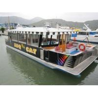 Buy cheap Commercials Carey Designed Alloy Passenger Cat from wholesalers