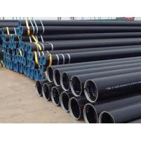 Buy cheap Cheap steel pipe ERW steel tube chart m.s pipe q235 steel equivalent from wholesalers